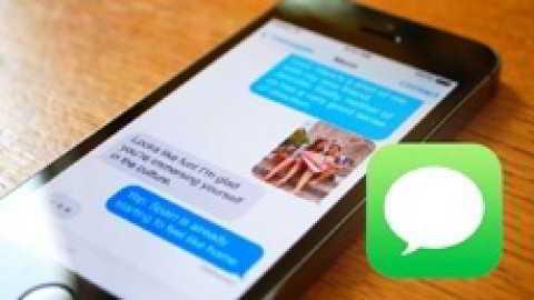 Как отменить отправку сообщения или SMS на iPhone